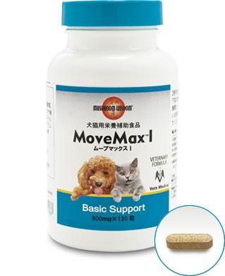 MoveMax1