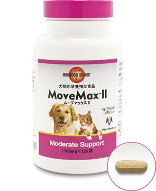 MoveMax2