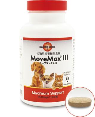 MoveMax3