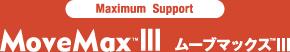 MoveMax3 Maximum Support